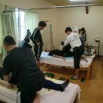 望診法・実技講習会について(2)